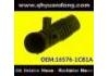 Intake Pipe:16576-1CB1A